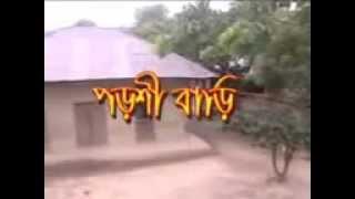 getlinkyoutube.com-bangla natok Porshi Bari Mosharraf  and Nadia