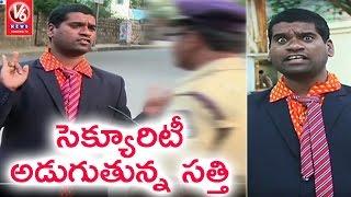 getlinkyoutube.com-Bithiri Sathi Seeks Security | Funny Conversation Over Security To Arnab Goswami | Teenmaar News