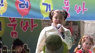 getlinkyoutube.com-*버드리*품바2016년 광양 매화축제 마지막날공연