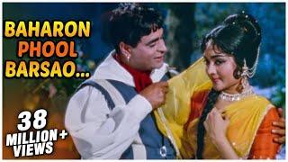 getlinkyoutube.com-Baharon Phool Barsao - Suraj - Rajendra Kumar, Vyjayanthimala - Old Hindi Songs