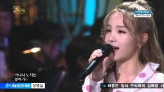 getlinkyoutube.com-국악소녀 송소희(Song So Hee)  태평가 '열린음악회 방송영상 20160103