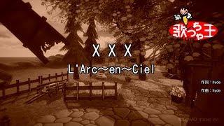 【カラオケ】X X X/L'Arc~en~Ciel