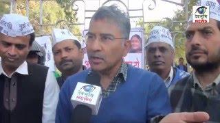 देहरादून में आम आदमी पार्टी ने किया गुजरात सीएम के खिलाफ प्रदर्शन