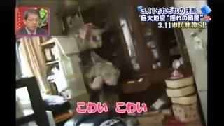 getlinkyoutube.com-2011年3月11日 東日本大震災 発生の瞬間映像集
