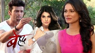 getlinkyoutube.com-OMG! Maya BREAKS Arjun & Saanjh's FRIENDSHIP | Beyhadh