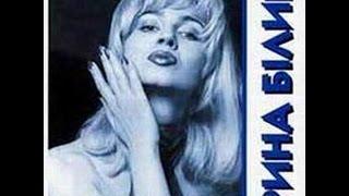 Ірина Білик - Я розкажу [повний альбом] 1994