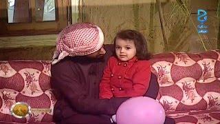 getlinkyoutube.com-سوالف راجح الحارثي مع أخته ليان في المرجيحة   #زد_رصيدك62