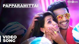 Papparamittai Video Song | Velainu Vandhutta Vellaikaaran | Vishnu Vishal | Nikki Galrani | C.Sathya