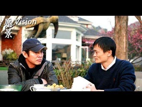 Jet Li - Taiji Zen Company Vision