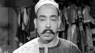 getlinkyoutube.com-Ismail Yassine Film : إسماعيل ياسين في الفيلم الكوميدي - البنات شربات