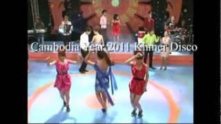getlinkyoutube.com-News Cambodia Music Khmer Disco