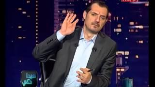 getlinkyoutube.com-هيدا حكي نصيحة عادل كرم لجورج كلوني قبل زواجه من أمل علم الدين