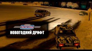 getlinkyoutube.com-[City Car Driving 1.5.0] НОВОГОДНИЙ ДРИФТ