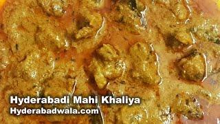 getlinkyoutube.com-Mahi Khaliya Recipe Video – How to Make Hyderabadi Mutton Mahi Khaliya – Easy & Simple