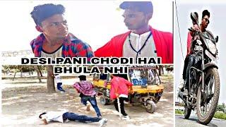 DESI-PANI CHODI HAI BHULA NAHI | ASHISH RATHORE