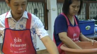 getlinkyoutube.com-ขนมกุยช่ายตลาดพลู(สูตรดั้งเดิม)