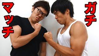 getlinkyoutube.com-ヒカキン vs カズさん腕相撲ガチマッチ!