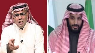 getlinkyoutube.com-محمد بن سلمان في مقابلة حصرية مع غانم الدوسري