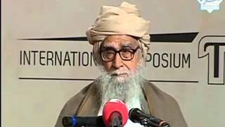getlinkyoutube.com-ما الذي سمعه وحيد الدين خان أمام قبر أبي أيوب الأنصاري؟