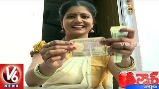getlinkyoutube.com-Savitri Breaks Kiddy Bank With Effect Of Rs 500 & Rs 1000 Ban | Weekend Teenmaar News