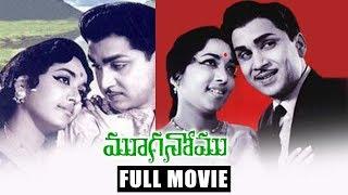 getlinkyoutube.com-Mooga Nomu - Telugu Full Lenght Movie - Akkineni Nageswar Rao(ANR) , Jamuna,S V R