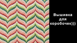 getlinkyoutube.com-Вышивка для коробочек))))
