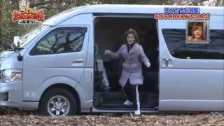 getlinkyoutube.com-แกล้งคนสไตล์ญี่ปุ่น แผนซ้อนแผน