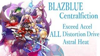 getlinkyoutube.com-BLAZBLUE CF 超必殺技集 [ BLAZBLUE CENTRALFICTION All Exceed Accel & Distortion Drives & Astral Heats]