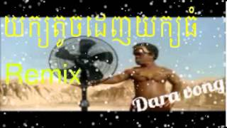 getlinkyoutube.com-Khmer Remix 2015  Non Stop DJ 2 Thea Remix Vol 97  Muzik Remix 2015