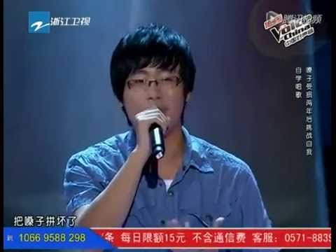 The Night Of Thinking You by Deng Chuan   Audition 1 The Voi