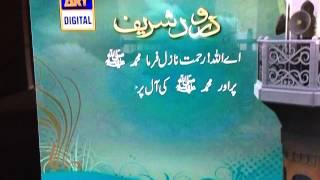 getlinkyoutube.com-Durood Sharif with Urdu translation