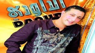 getlinkyoutube.com-ALBUM COMPLET - Daoudi - Chifourk Ahlima    Music , Maroc,chaabi,nayda,hayha, jara,alwa,شعبي مغربي