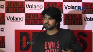 Ram Charan Brand Ambassador Volano Entertainment Hyderabad