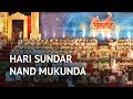 Hari Sundar Nand Mukunda | Antarnaad - Guinness Book Record India | Art of Living bhajans