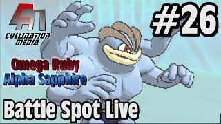 getlinkyoutube.com-Pokemon Omega Ruby and Alpha Sapphire: Battle Spot Live #26: Machamp Meets Minimize