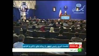 کیهان لندن/لنزایران- پاسخ کلی روحانی درباره جیسون رضاییان