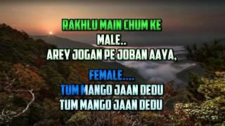 Dil Lene Ki Rut Aayee Prem Granth