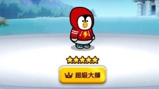 getlinkyoutube.com-【Wei S】進化寵物:5☆紅帽T皮克 - 強力射擊技能 Red Hood Pico (Stage 216) LINE Rangers