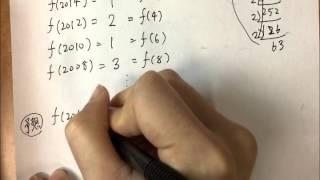 getlinkyoutube.com-【話題の一行問題】東大数学2015第5問【2015Cmが偶数】