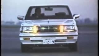 getlinkyoutube.com-懐かしCM 1985 セドリック グロリア (Y30)
