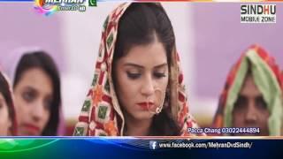 Shaman Ali Mirali Sad Song