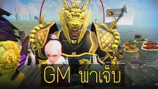 getlinkyoutube.com-GM พาเจ็บ Blood Lord Reborn Hard mode - Vindictus