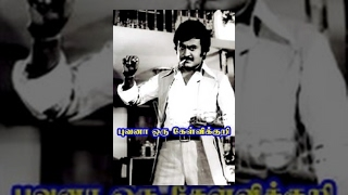 getlinkyoutube.com-Bhuvana Oru Kelvikuri