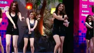 getlinkyoutube.com-ifeel Girl Search' Final 2012 (Talent performance)