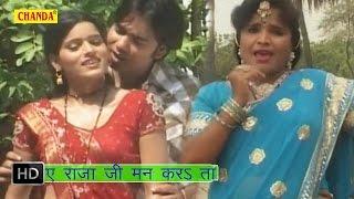 getlinkyoutube.com-A Raja Ji Man Karta    ए राजाजी मन करा ता    Bhojpuri Hot Dhobi Songs