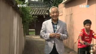 getlinkyoutube.com-한국기행 - Korea travel_경주, 1부,천년왕국 신라로 들어가는 문, 왕릉_#001