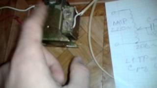 Последовательный Резонанс на Трансформаторе.mp4