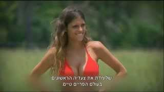 getlinkyoutube.com-לירון ביקיני אדום - חדשות הבידור