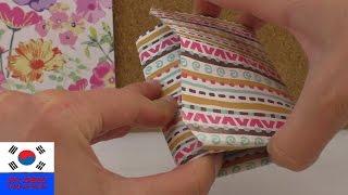 getlinkyoutube.com-종이 지갑 만들기 – 간단하게 카드 명함 정리하기
