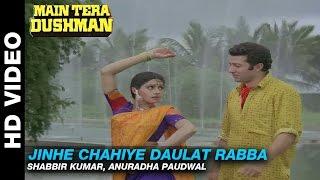 Jinhe Chahiye Daulat Rabba - Main Tera Dushman | Shabbir Kumar, Anuradha Paudwal  | Jackie Shroff